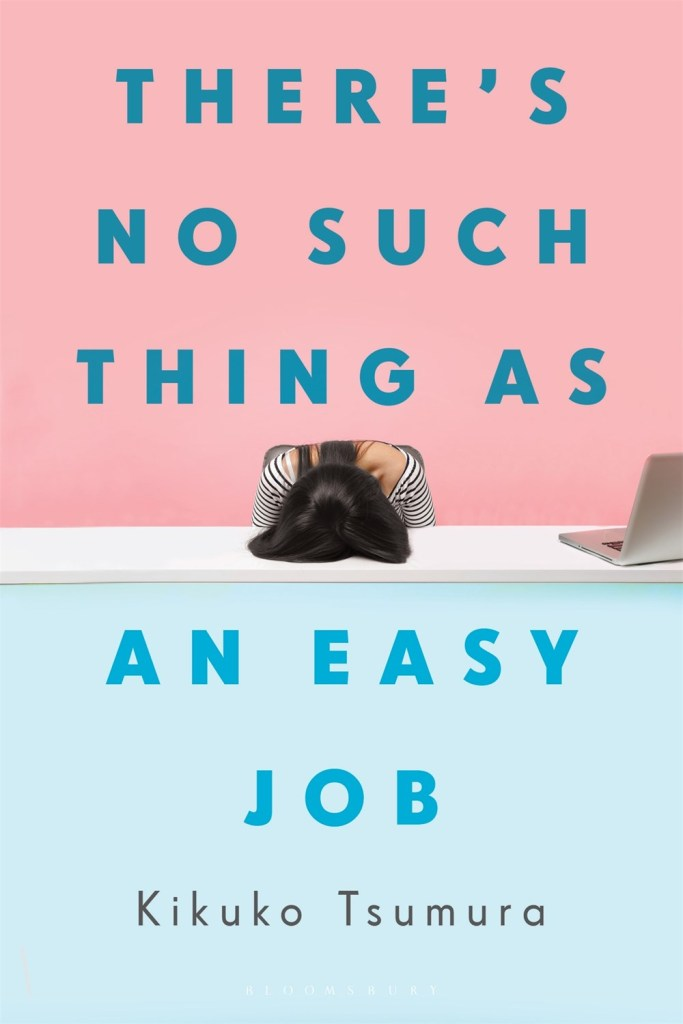There's No Such Thing as an Easy Job