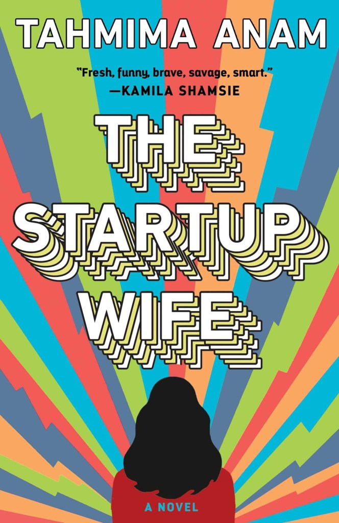 The Start Up Wife
